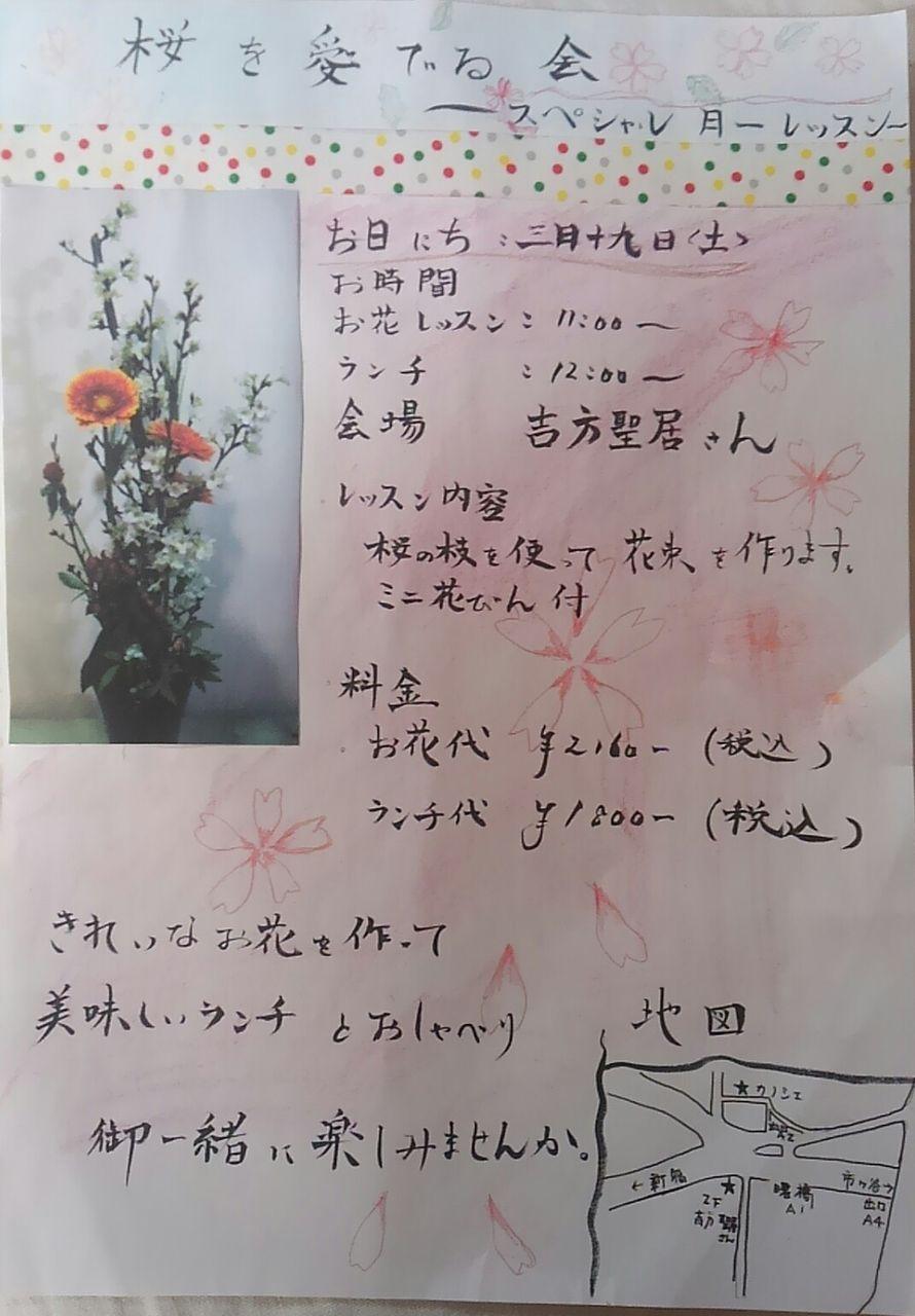 花ギフト|フラワーギフト|誕生日 花|カノシェ話題|スタンド花|ウエディングブーケ|花束|花屋|KIMG0202