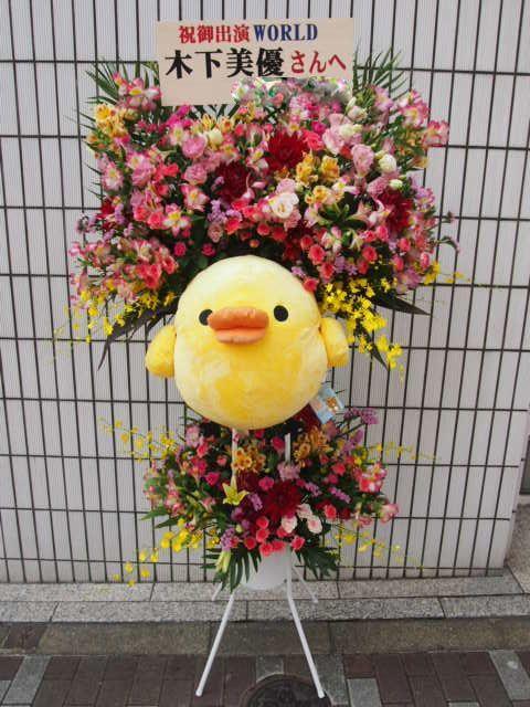 花ギフト|フラワーギフト|誕生日 花|カノシェ話題|スタンド花|ウエディングブーケ|花束|花屋|様 (2)