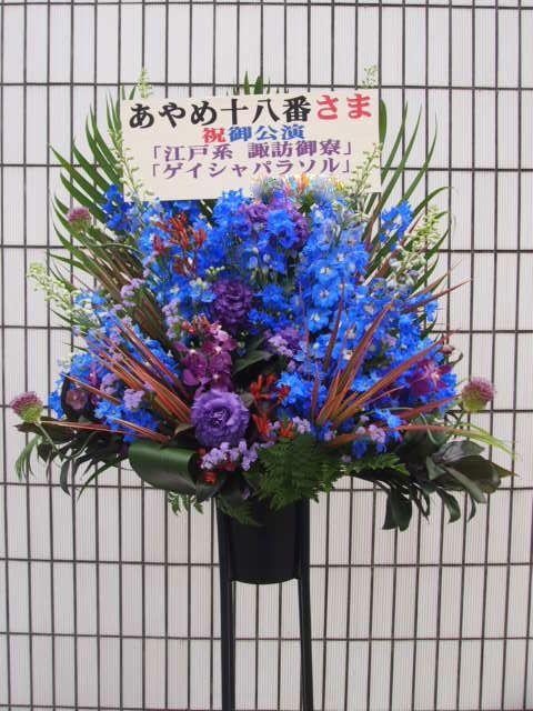 花ギフト|フラワーギフト|誕生日 花|カノシェ話題|スタンド花|ウエディングブーケ|花束|花屋|56050