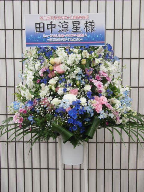 秋〜冬(10月11月12月)のスタンド花|スタンドフラワー カノシェ59424