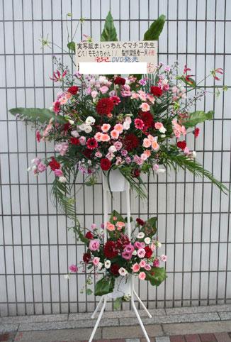 花ギフト|フラワーギフト|誕生日 花|カノシェ話題|スタンド花|ウエディングブーケ|花束|花屋|matikosam