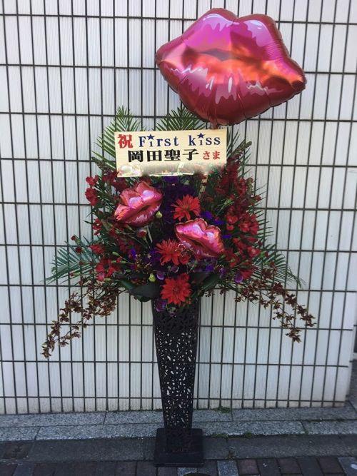 スタンド花|スタンドフラワー|フラスタ|カノシェIMG_4370
