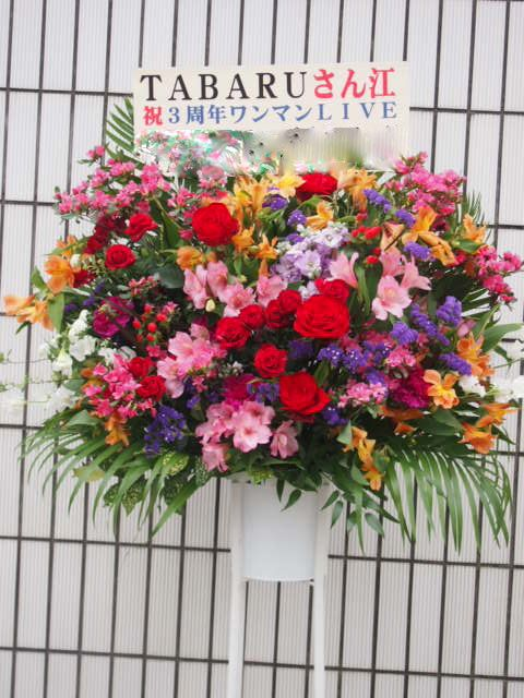 花ギフト|フラワーギフト|誕生日 花|カノシェ話題|スタンド花|ウエディングブーケ|花束|花屋|53948