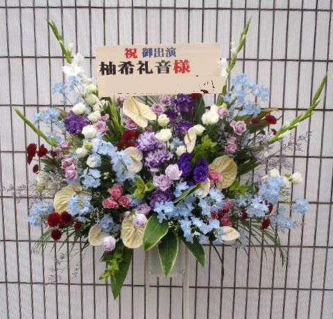 花ギフト|フラワーギフト|誕生日 花|カノシェ話題|スタンド花|ウエディングブーケ|花束|花屋|いいとも