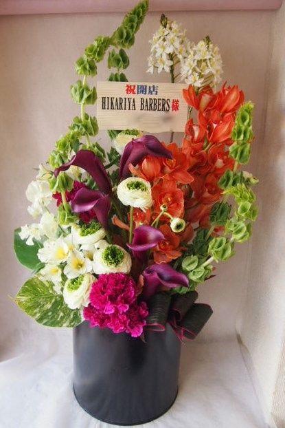 花ギフト|フラワーギフト|誕生日 花|カノシェ話題|スタンド花|ウエディングブーケ|花束|花屋|46021