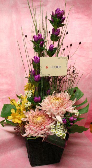 花ギフト フラワーギフト 誕生日 花 カノシェ話題 スタンド花 ウエディングブーケ 花束 花屋 IMG_9734