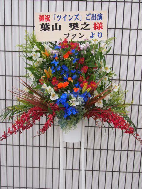 花ギフト|フラワーギフト|誕生日 花|カノシェ話題|スタンド花|ウエディングブーケ|花束|花屋|52363
