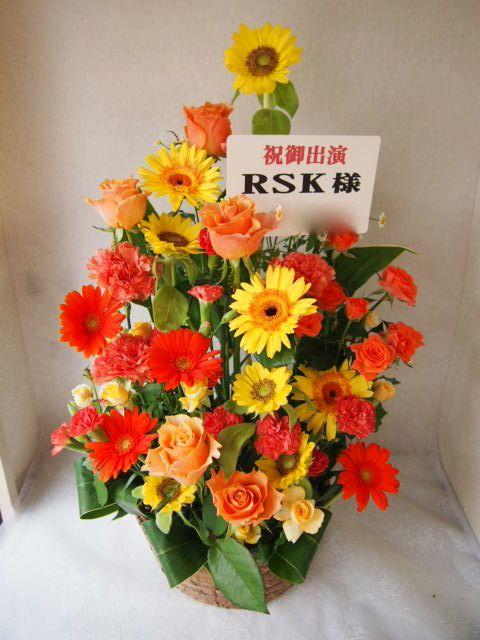花ギフト|フラワーギフト|誕生日 花|カノシェ話題|スタンド花|ウエディングブーケ|花束|花屋|56153
