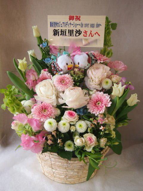 花ギフト|フラワーギフト|誕生日 花|カノシェ話題|スタンド花|ウエディングブーケ|花束|花屋|45476