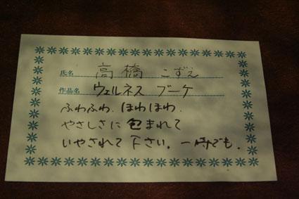 花ギフト|フラワーギフト|誕生日 花|カノシェ話題|スタンド花|ウエディングブーケ|花束|花屋|kozuesan2