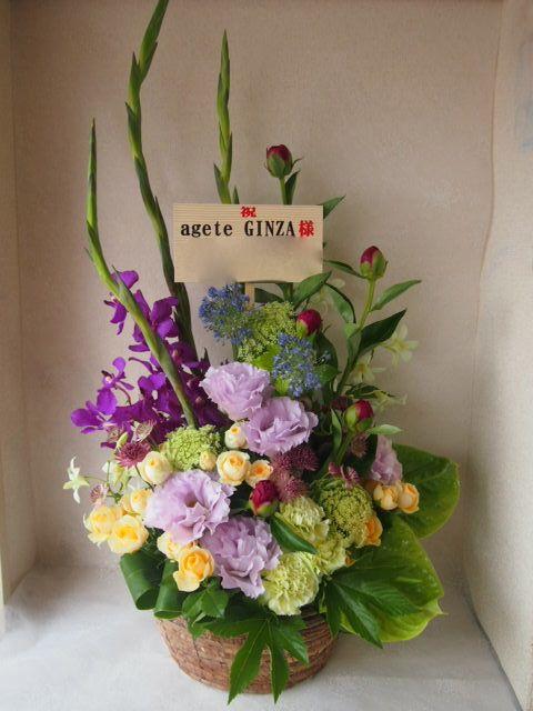 花ギフト|フラワーギフト|誕生日 花|カノシェ話題|スタンド花|ウエディングブーケ|花束|花屋|48525