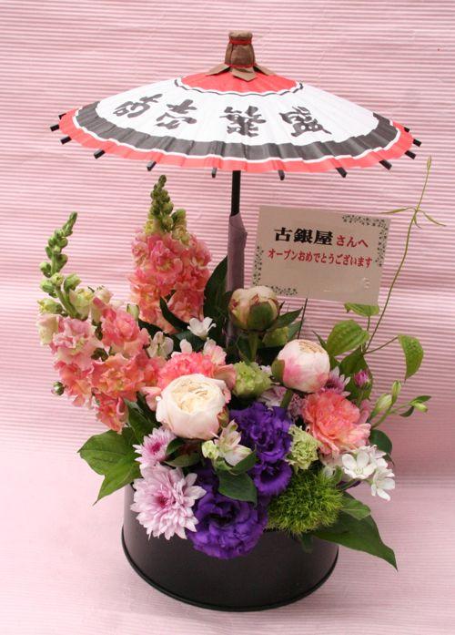 花ギフト|フラワーギフト|誕生日 花|カノシェ話題|スタンド花|ウエディングブーケ|花束|花屋|IMG_0253