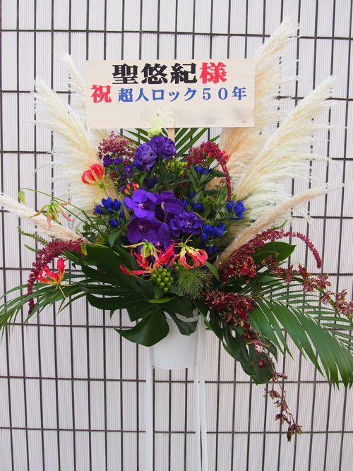 スタンド花 スタンドフラワー フラスタ カノシェ(3)