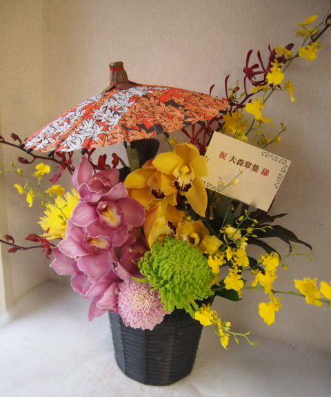 花ギフト|フラワーギフト|誕生日 花|カノシェ話題|スタンド花|ウエディングブーケ|花束|花屋|51786