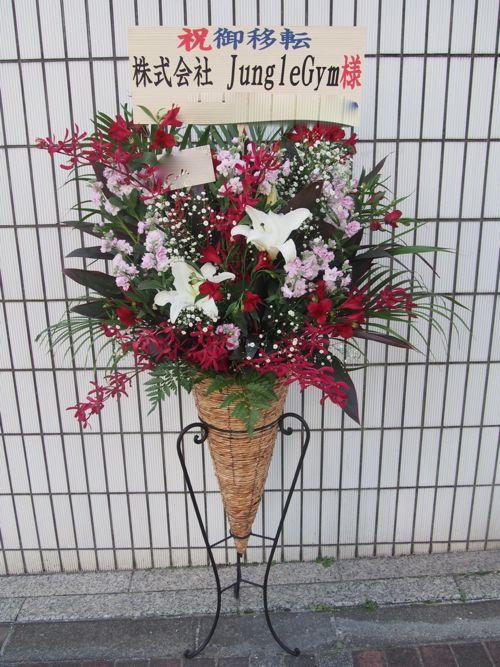 スタンド花 カノシェ|東京 横浜 大阪 全国へお届け60507