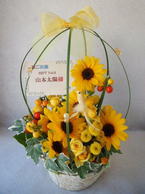 花ギフト|フラワーギフト|誕生日 花|カノシェ話題|スタンド花|ウエディングブーケ|花束|花屋|57768