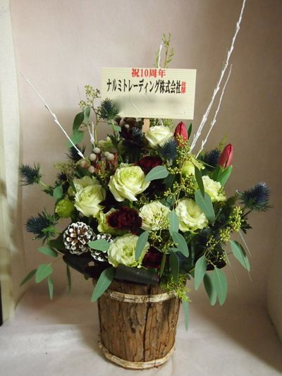花ギフト|フラワーギフト|誕生日 花|カノシェ話題|スタンド花|ウエディングブーケ|花束|花屋|37517