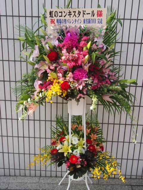 花ギフト|フラワーギフト|誕生日 花|カノシェ話題|スタンド花|ウエディングブーケ|花束|花屋|53767