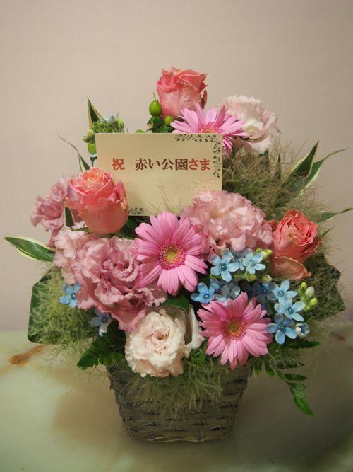 花ギフト|フラワーギフト|誕生日 花|カノシェ話題|スタンド花|ウエディングブーケ|花束|花屋|56547