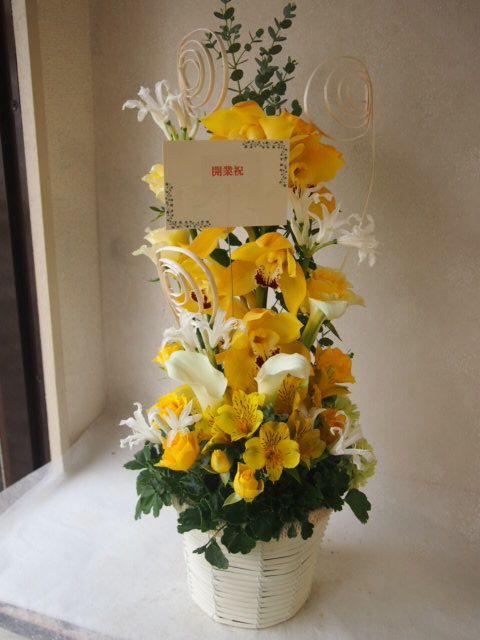 花ギフト|フラワーギフト|誕生日 花|カノシェ話題|スタンド花|ウエディングブーケ|花束|花屋|51334