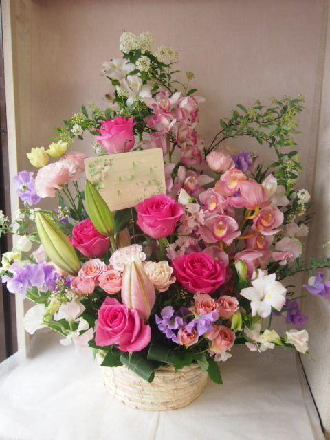 花ギフト|フラワーギフト|誕生日 花|カノシェ話題|スタンド花|ウエディングブーケ|花束|花屋|46530