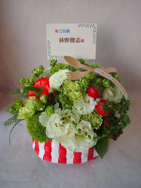 花ギフト|フラワーギフト|誕生日 花|カノシェ話題|スタンド花|ウエディングブーケ|花束|花屋|41857