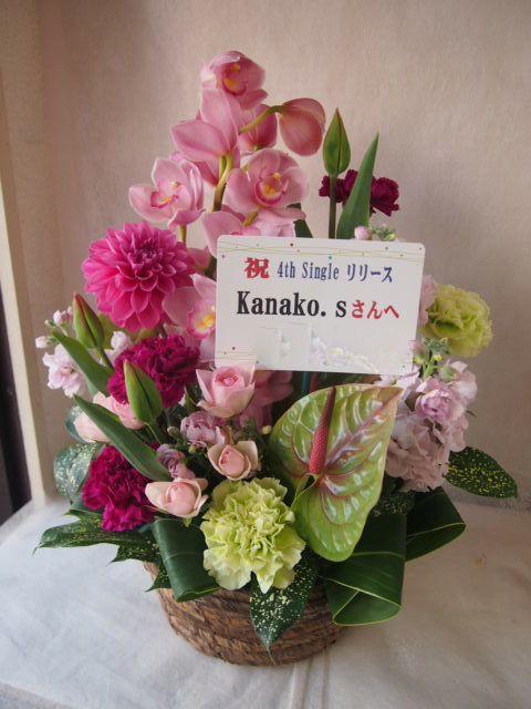 花ギフト|フラワーギフト|誕生日 花|カノシェ話題|スタンド花|ウエディングブーケ|花束|花屋|46318