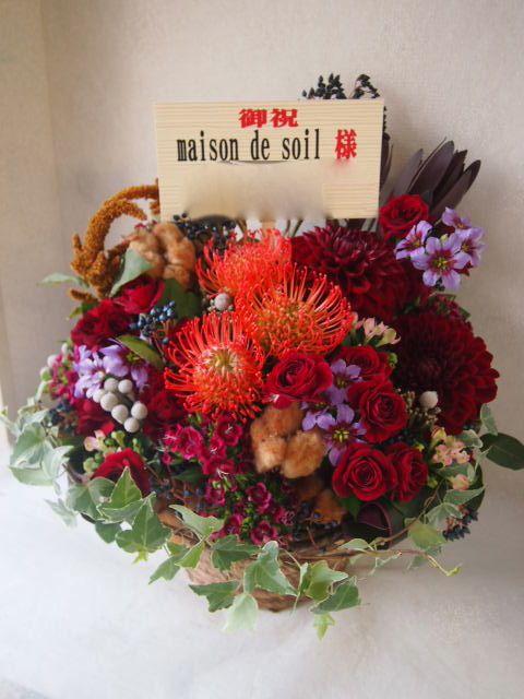 花ギフト|フラワーギフト|誕生日 花|カノシェ話題|スタンド花|ウエディングブーケ|花束|花屋|51864