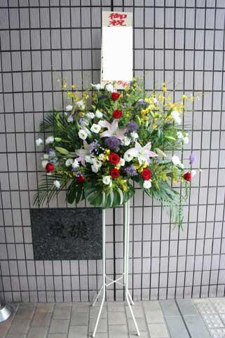 yuri-onsi-stand