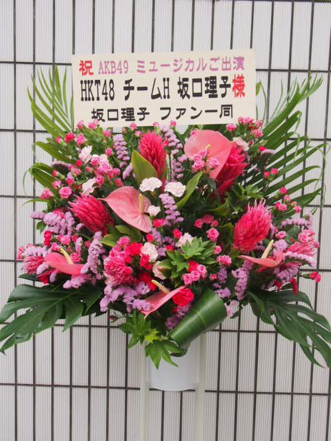 花ギフト|フラワーギフト|誕生日 花|カノシェ話題|スタンド花|ウエディングブーケ|花束|花屋|42679