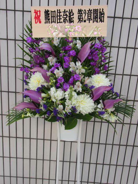 花ギフト|フラワーギフト|誕生日 花|カノシェ話題|スタンド花|ウエディングブーケ|花束|花屋|52873