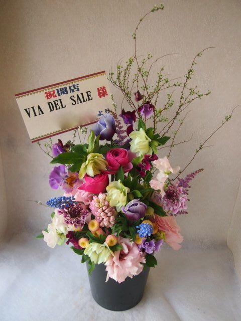 花ギフト|フラワーギフト|誕生日 花|カノシェ話題|スタンド花|ウエディングブーケ|花束|花屋|0213様
