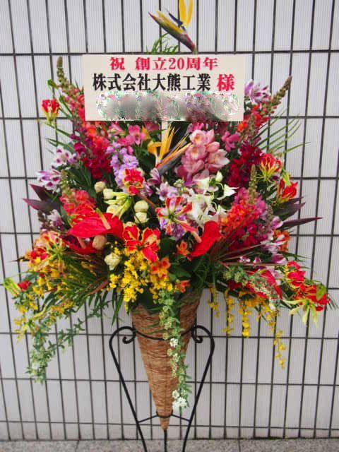 花ギフト|フラワーギフト|誕生日 花|カノシェ話題|スタンド花|ウエディングブーケ|花束|花屋|南国酒家 迎賓館