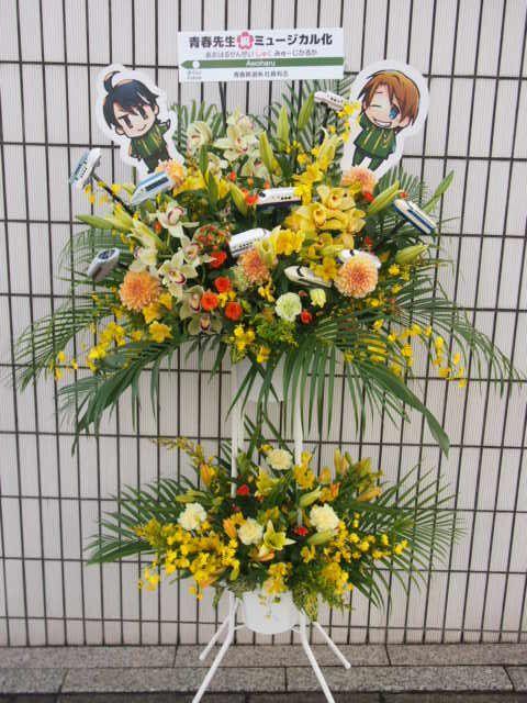 花ギフト|フラワーギフト|誕生日 花|カノシェ話題|スタンド花|ウエディングブーケ|花束|花屋|51918(1)