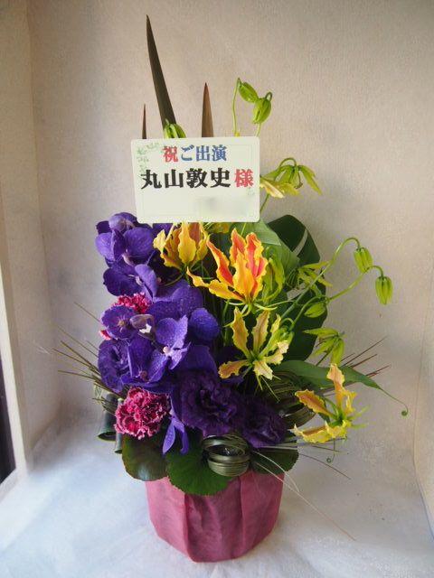 花ギフト|フラワーギフト|誕生日 花|カノシェ話題|スタンド花|ウエディングブーケ|花束|花屋|53776