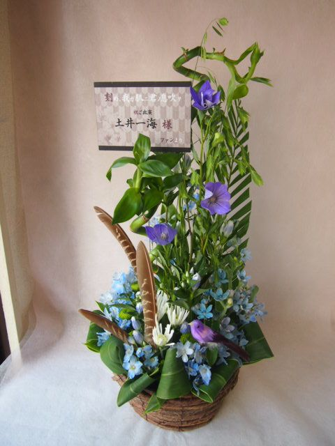 花ギフト|フラワーギフト|誕生日 花|カノシェ話題|スタンド花|ウエディングブーケ|花束|花屋|41577