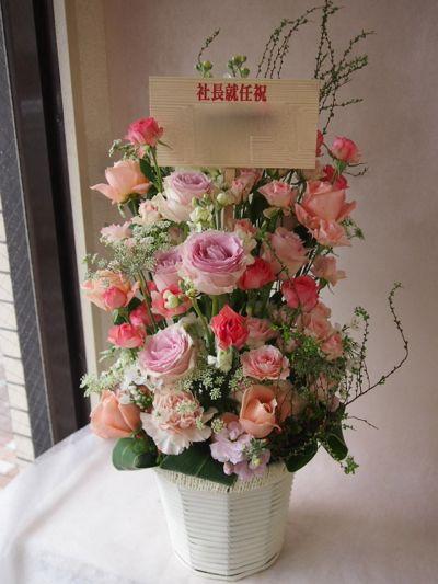 花ギフト|フラワーギフト|誕生日 花|カノシェ話題|スタンド花|ウエディングブーケ|花束|花屋|37925