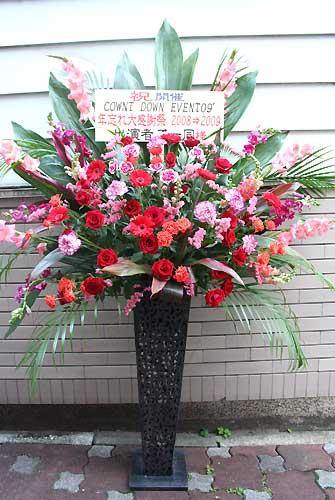 花ギフト|フラワーギフト|誕生日 花|カノシェ話題|スタンド花|ウエディングブーケ|花束|花屋|アイアンr
