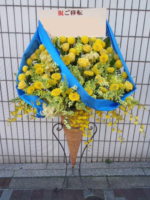 花ギフト|フラワーギフト|誕生日 花|カノシェ話題|スタンド花|ウエディングブーケ|花束|花屋|20240niftysama