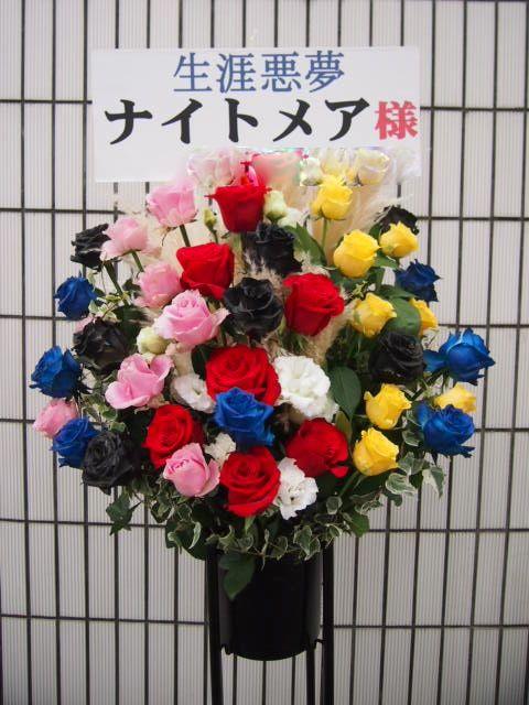 秋〜冬(10月11月12月)のスタンド花|スタンドフラワー カノシェ59602