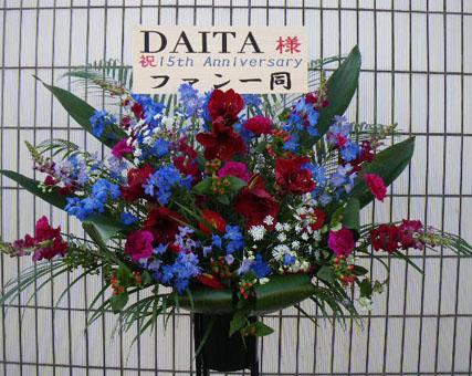 花ギフト|フラワーギフト|誕生日 花|カノシェ話題|スタンド花|ウエディングブーケ|花束|花屋|AKA 1