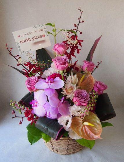 花ギフト|フラワーギフト|誕生日 花|カノシェ話題|スタンド花|ウエディングブーケ|花束|花屋|57579