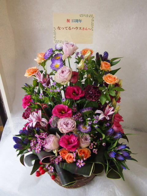 花ギフト|フラワーギフト|誕生日 花|カノシェ話題|スタンド花|ウエディングブーケ|花束|花屋|58071