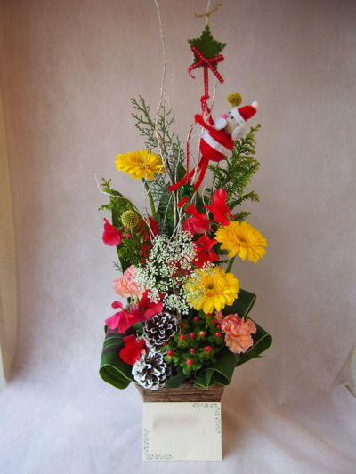 花ギフト|フラワーギフト|誕生日 花|カノシェ話題|スタンド花|ウエディングブーケ|花束|花屋|37222(1)