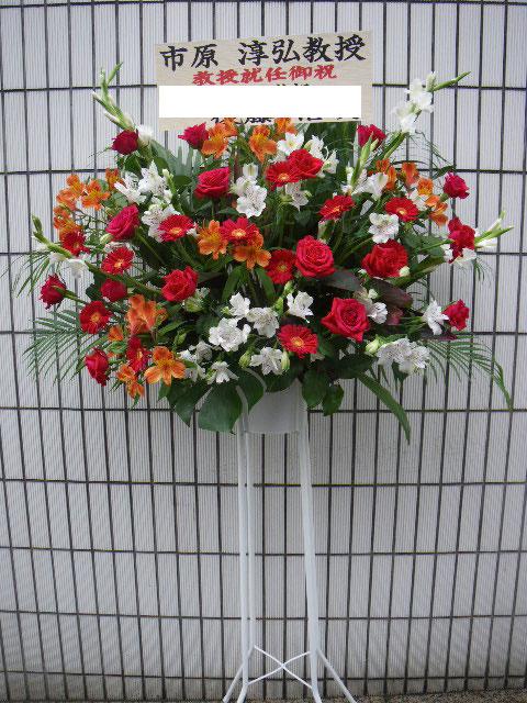 花ギフト|フラワーギフト|誕生日 花|カノシェ話題|スタンド花|ウエディングブーケ|花束|花屋|赤14931
