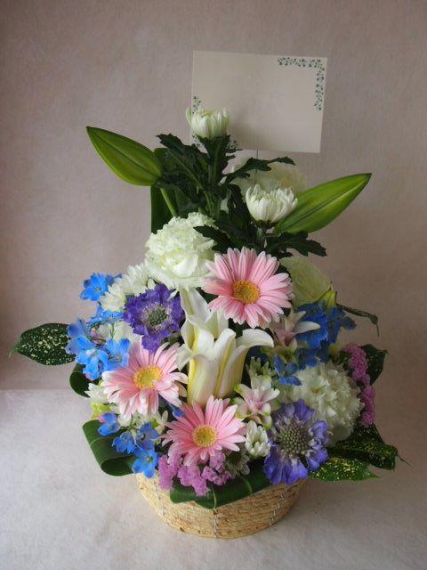 花ギフト|フラワーギフト|誕生日 花|カノシェ話題|スタンド花|ウエディングブーケ|花束|花屋|41453