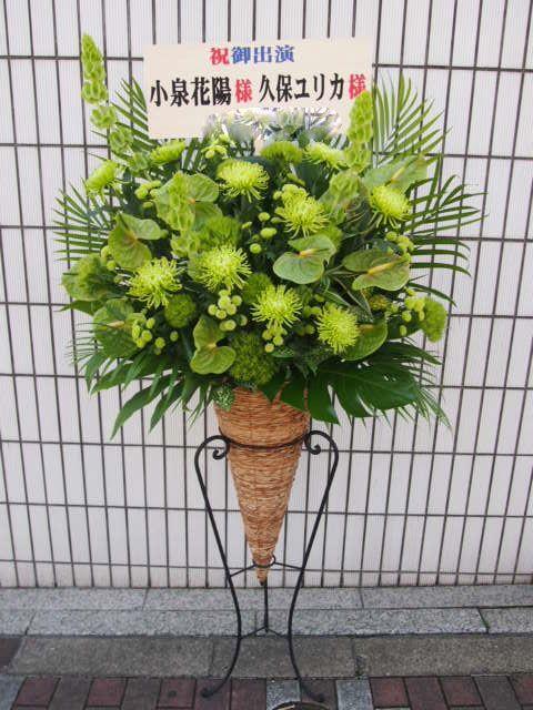 花ギフト|フラワーギフト|誕生日 花|カノシェ話題|スタンド花|ウエディングブーケ|花束|花屋|54525