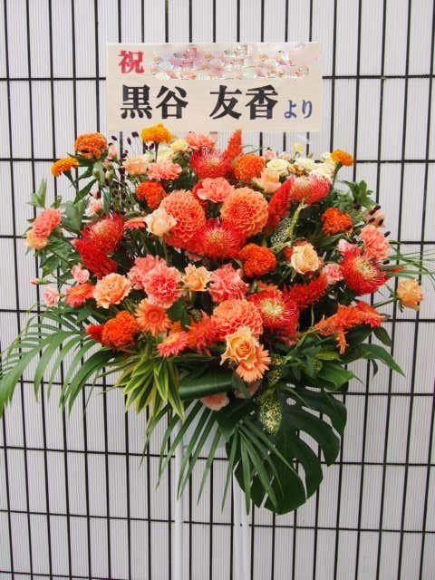株式会社ス様 (3)