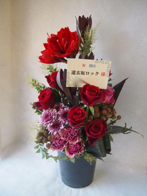 花ギフト|フラワーギフト|誕生日 花|カノシェ話題|スタンド花|ウエディングブーケ|花束|花屋|1120様