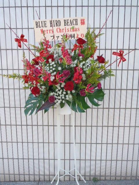 花ギフト|フラワーギフト|誕生日 花|カノシェ話題|スタンド花|ウエディングブーケ|花束|花屋|aka-ribbon
